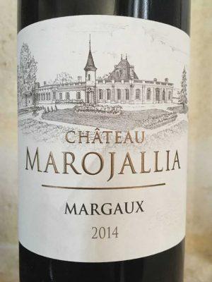 Close up of Chateau Marojallia wine label